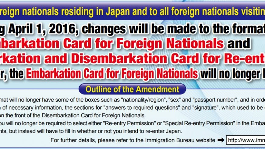New Japan Disembarkation Card for Foreign Nationals