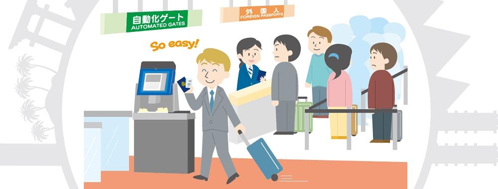 Japan Trusted Traveler Program