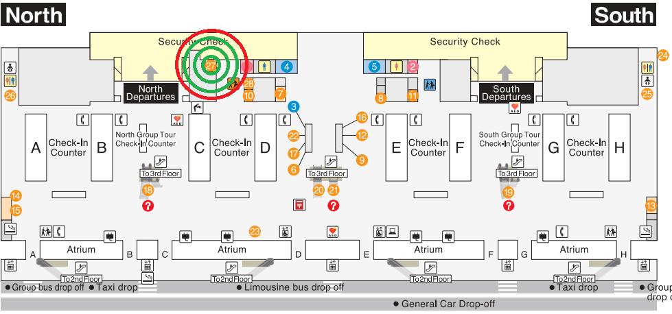 CIQ PR room kansai airport
